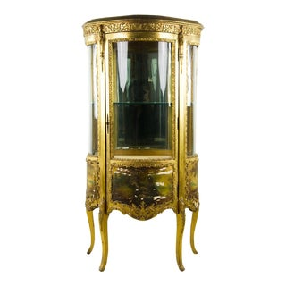 French Louis XV Giltwood and Curved Glass Curio Cabinet
