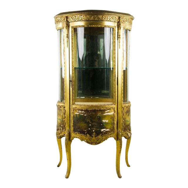 French Louis XV Giltwood and Curved Glass Curio Cabinet For Sale