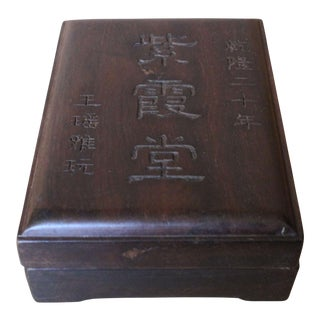 Chinese Rectangular Shape Calligraphy Carving Box with Ink Stone Pad