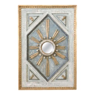Framed Gold and Silver Leaf Italian Sunburst Mirror With Giltwood Fragments For Sale