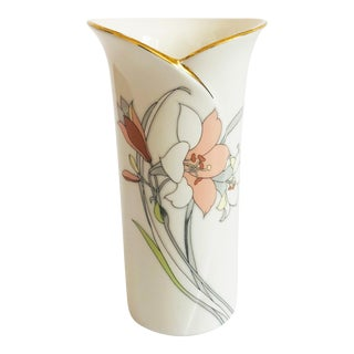 Vintage 1980s Japanese Lily Vase by Yama For Sale