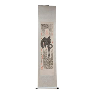 Meditation Buddha and Calligraphy Painting on Silk Scroll For Sale