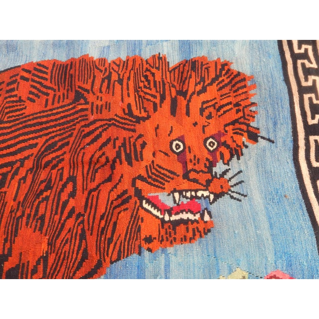 1960s Vintage Gabbeh Lion Kilim Rug - 5'1'' X 7'3'' For Sale - Image 5 of 13