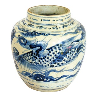 Blue & White Phoenix Storage Jar