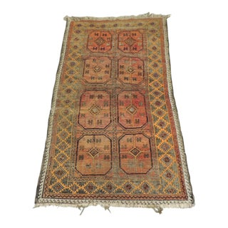 Vintage Turkish Carpet in the Saryk Style With Fringes For Sale