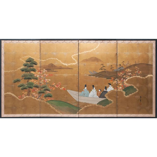 1920s Japanese Four Panel Byobu Screen For Sale