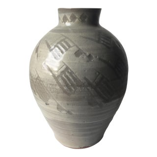 """Antique Chinese Incised Celadon Large Vase-12"""" For Sale"""