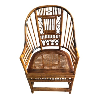 Late 20th Century Vintage Brighton Bamboo Rattan Chair For Sale