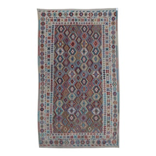 Aara Rugs Inc. Natural Wool Maimana Kilim Rug - 9′9″ × 16′3″