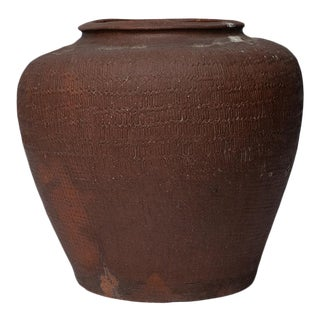 """13"""" Tall 18th Century Japanese Meiji Red High Shouldered Provincial Vase For Sale"""