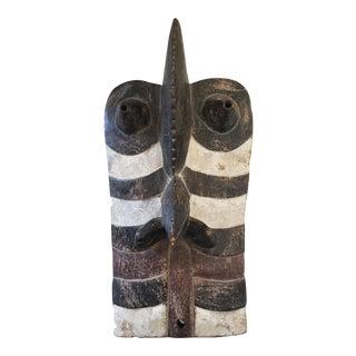 """Songye Kifwebe Bird Mask Dr Congo 13"""" H"""