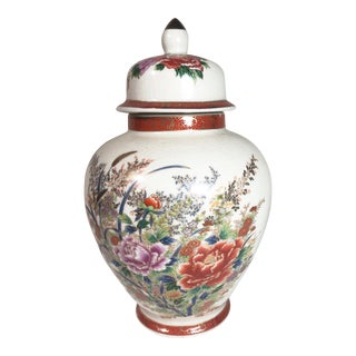 Vintage Japanese Floral Jar For Sale