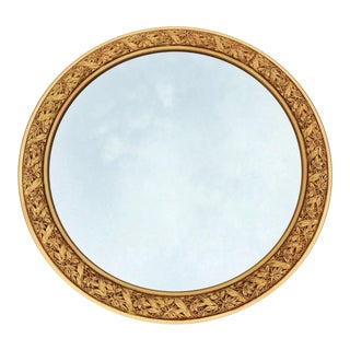 Mid 20th Century French Carved Gilt Wood Mirror For Sale