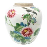 Image of Early 19th Century Antique Mud-Stomped Chinoiserie Ginger Jar For Sale