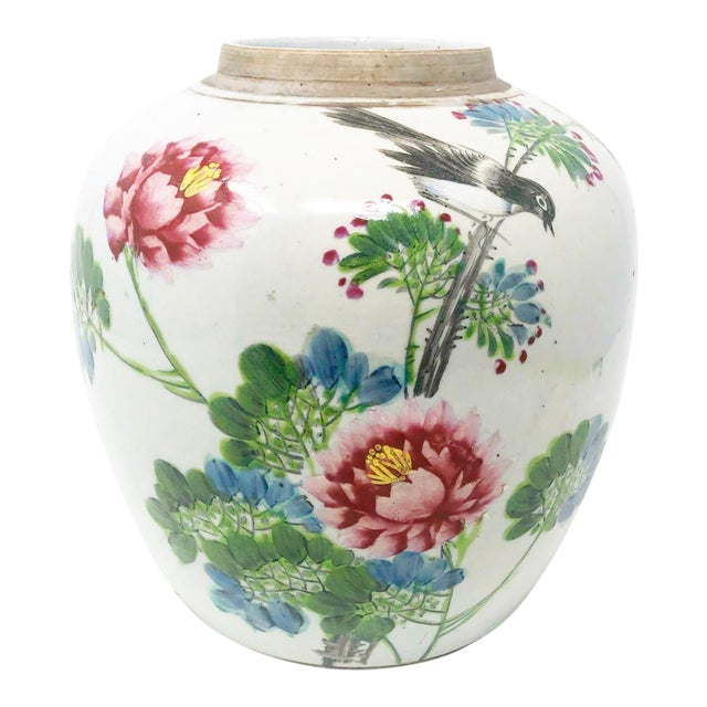 Early 19th Century Antique Mud-Stomped Chinoiserie Ginger Jar For Sale