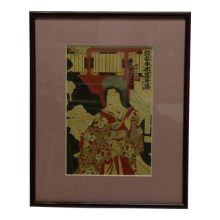 "Original Japanese ""Standing Still"" Framed and Matted Color Block Print"