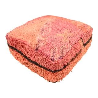 Moroccan Unstuffed Floor Pouf For Sale