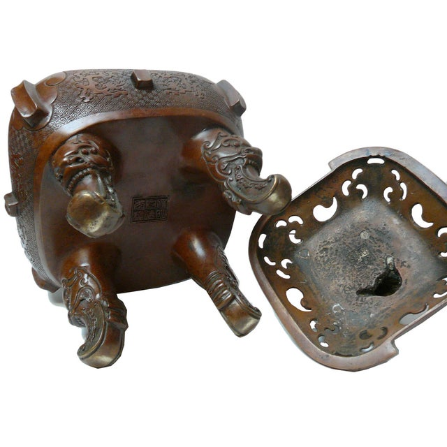 Chinese Metal Handcrafted Ding Incense Burner For Sale In San Francisco - Image 6 of 7