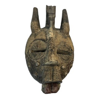 Ghanaian Horned Mask For Sale