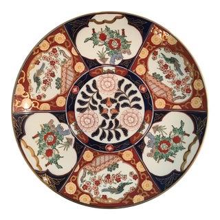 Large, Mid-Century Modern Japanese Gold Imari Round Platter