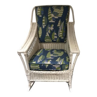 1970s Vintage Wicker Rocking Chair For Sale