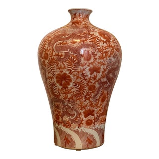 Hand Painted Ceramic Vase For Sale