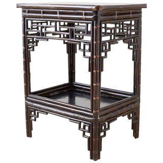 Chinese Bamboo Rattan Lacquered Two-Tier Centre Table For Sale