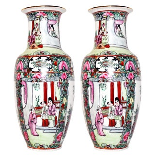 Vintage, Chinoiserie Porcelain Vases - a Pair For Sale