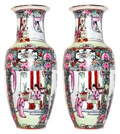 Image of Japanese Vases