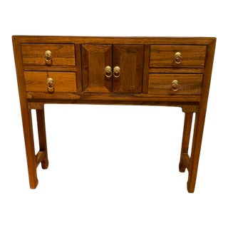 Beijing Asian Wooden Console Table For Sale