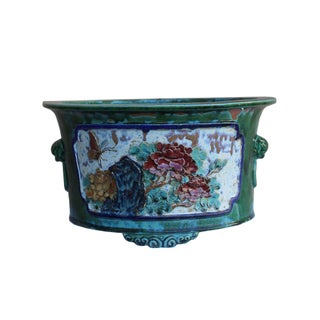 Chinese Ceramic Dimensional Flower Butterfly Round Green Glaze Planter Preview