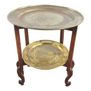 Chinese Two-Tier Brass & Wood Side Table