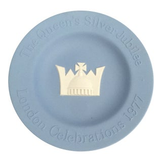 1970s Traditional Wedgwood Silver Jubilee Trinket Tray For Sale
