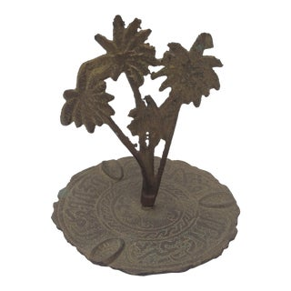 Vintage Small Metal Palm Tree Dish For Sale