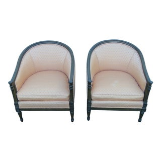 French Burl Shape Pair of Side Chairs 2439 For Sale