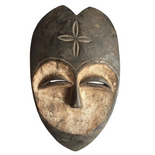 "African Bamileke Mask Cameroon 14"" H For Sale"