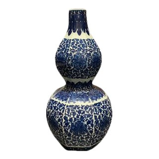 1980s Asian Style Blue and White Porcelain Vase For Sale