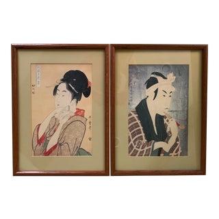 1980s Prints by Kitagawa Utamaro, Kiri No Musume and Tōshūsai Sharaku/Matsumoto Koshiro IV as Gorobei - a Pair For Sale