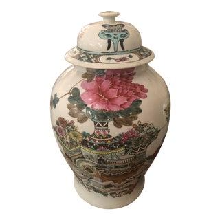 Vintage Chinese Famille Verte Temple Jar