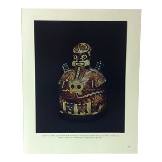 """Circa 1960 """"Ceremonial Efficy Jar Adorned With Mythological Figures and Trophy Heads"""" Mounted Treasures of Ancient America Print For Sale"""
