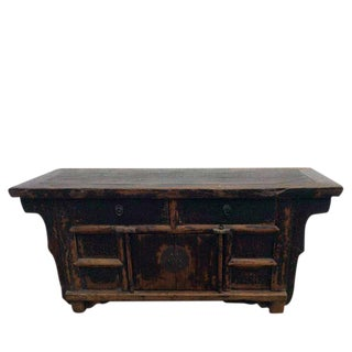 Small Black Countryside Cabinet