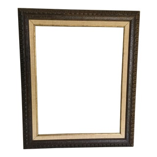 Vintage Dark Carved Picture Frame