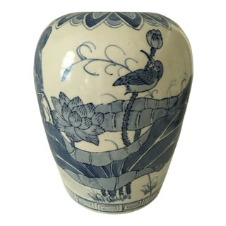 20th Century Chinese Blue and White Birds & Lily Pads Painted Porcelain Vase