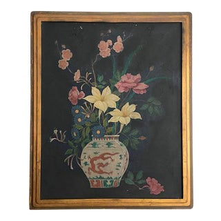 Antique Asian Oil Painting