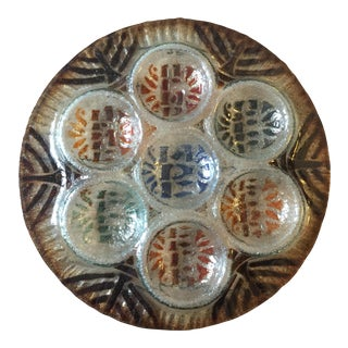 Mid-Century Higgins Art Glass Passover Seder Plate