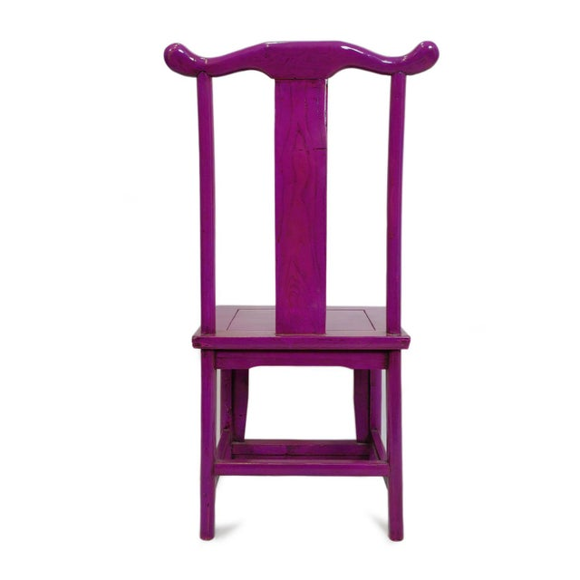 Purple Ming Dining or Side Chair For Sale - Image 4 of 7