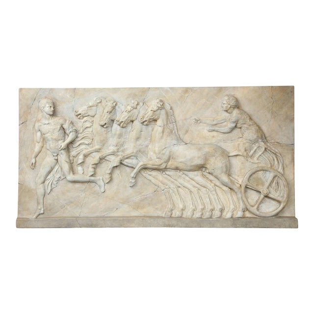 Neoclassical Plaster Panel For Sale