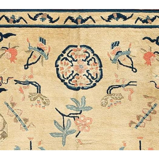 Asian Late 19th Century Peking Carpet For Sale - Image 3 of 3