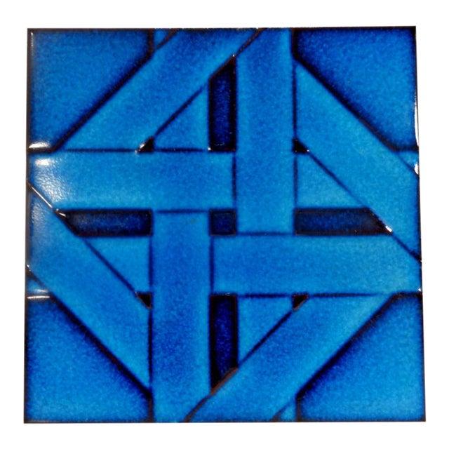 Mid Century Modern Cubism Cobalt Blue Italian Tile Trivet For Sale
