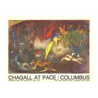 "Marc Chagall Enlevement De Chloe (Abduction of Chloe) 25"" X 33.5"" Lithograph 1977 Modernism Brown For Sale"